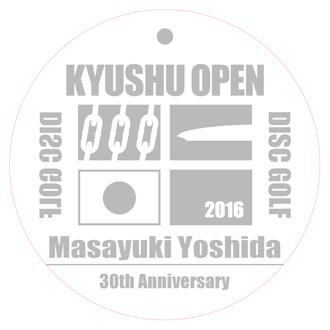 masayukiyoshida330