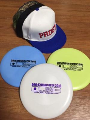 prodigy_cap_disc