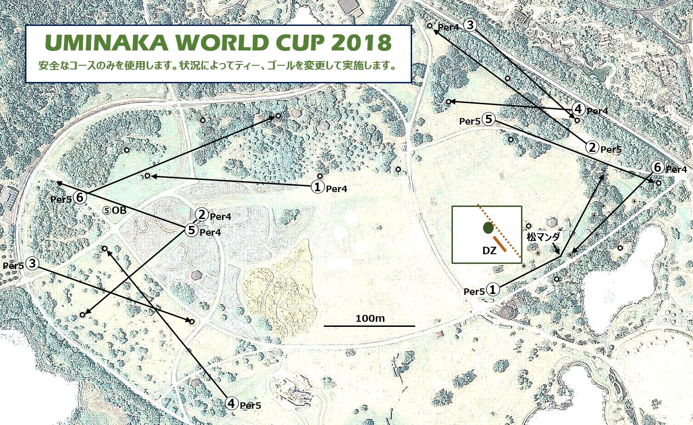 201807WCmap