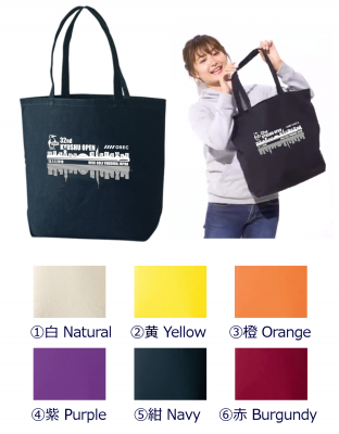 32KO_totebag_6color