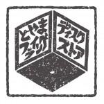 toyama_disc
