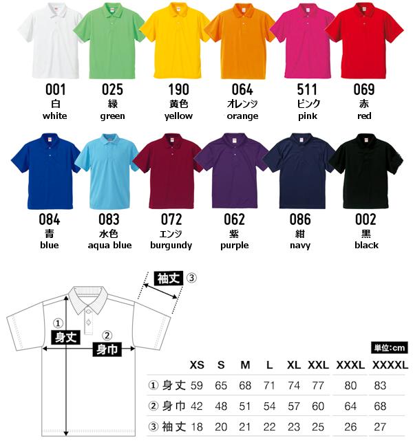 color_size