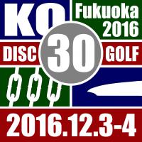 logo1388_date